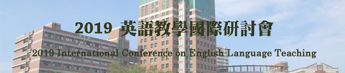 國際研討會-2.jpg